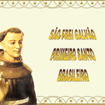 Frei_Galvao